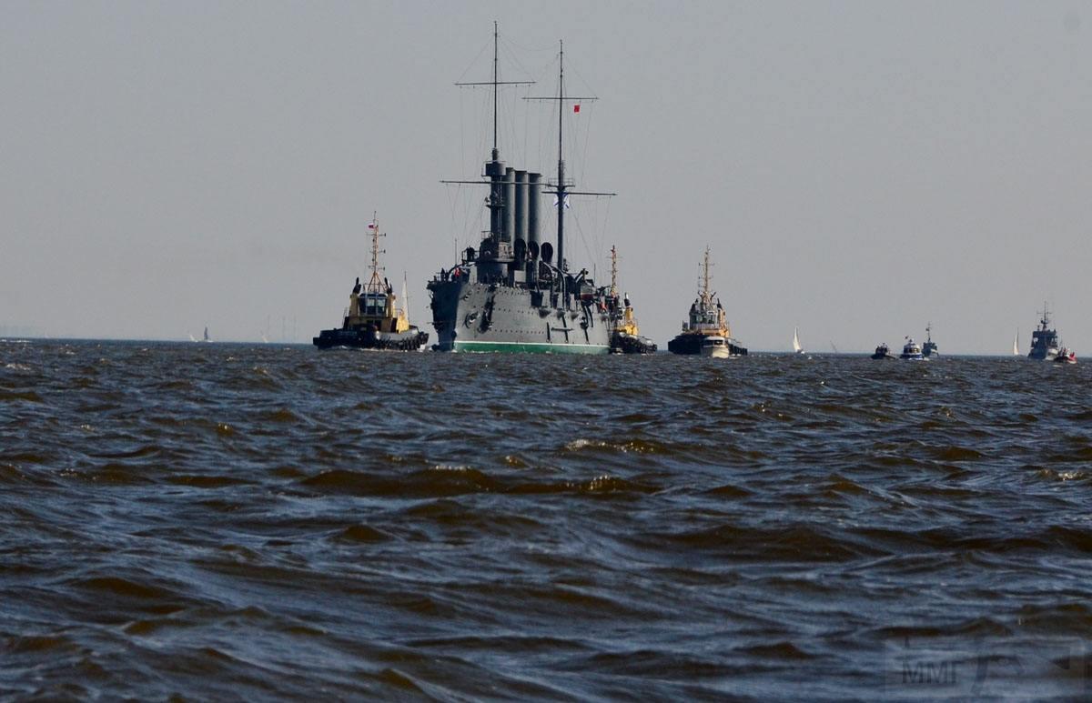 """12650 - Крейсер """"Аврора"""""""
