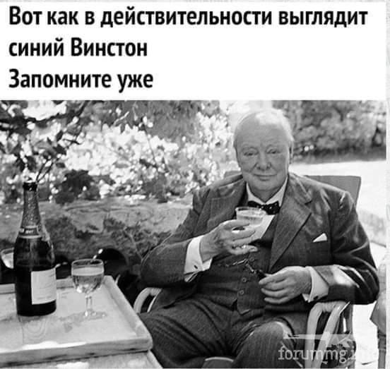 126518 - Пить или не пить? - пятничная алкогольная тема )))