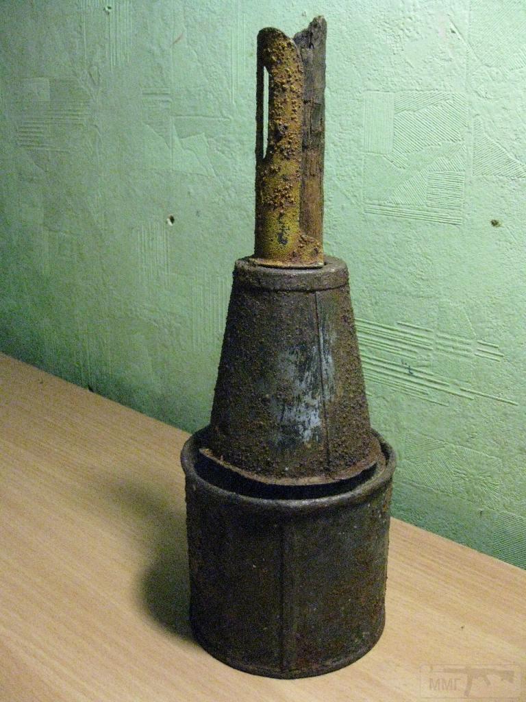 12657 - Ручная артиллерия.