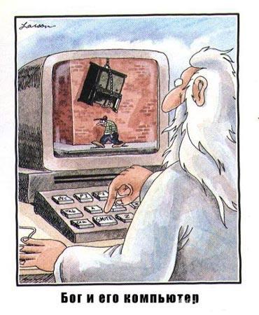 126607 - Религия - .... для народа?