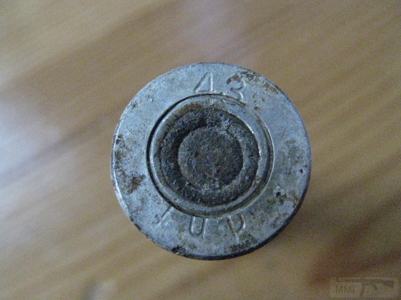 12661 - Ручная артиллерия.