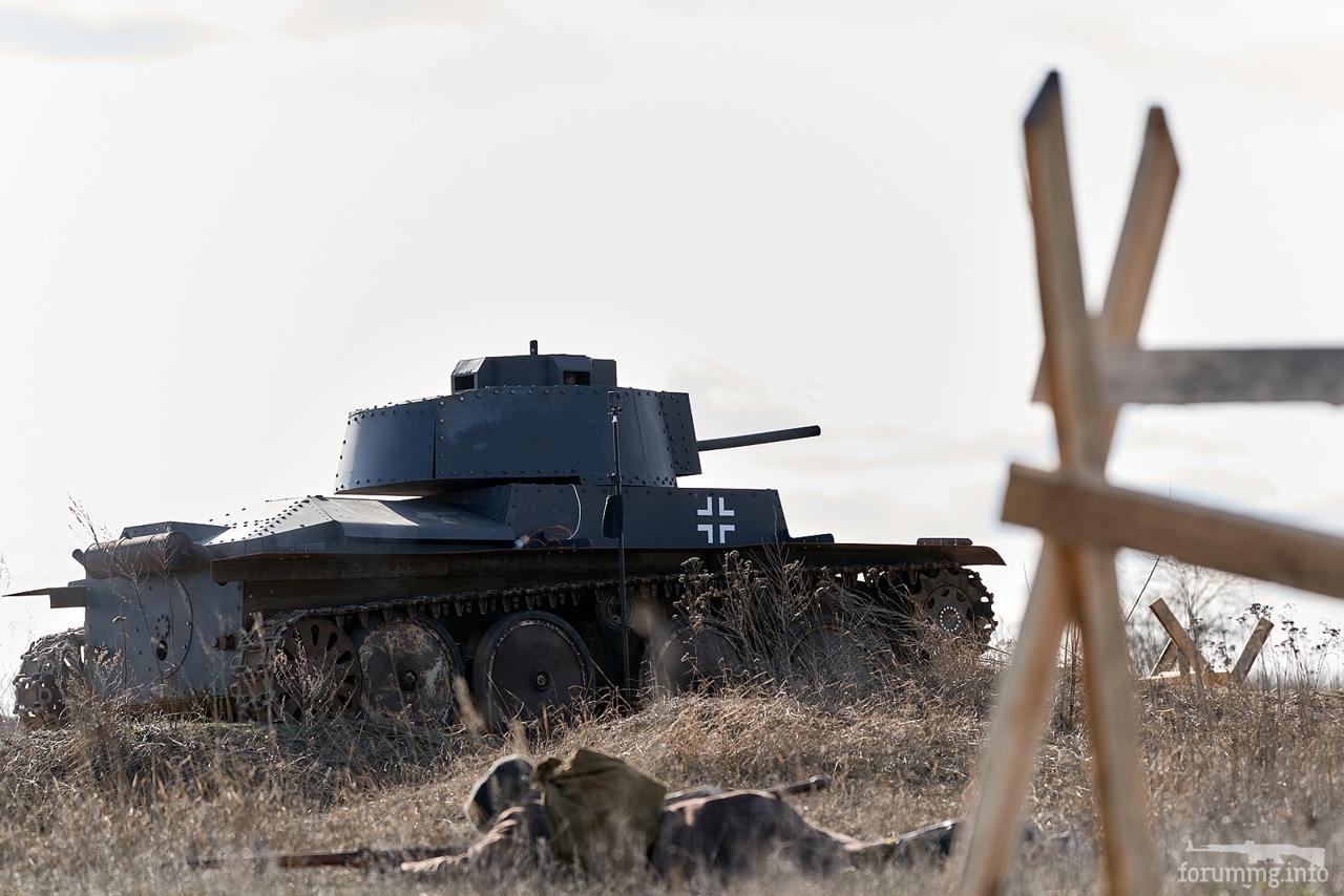 126629 - Деревянный танк