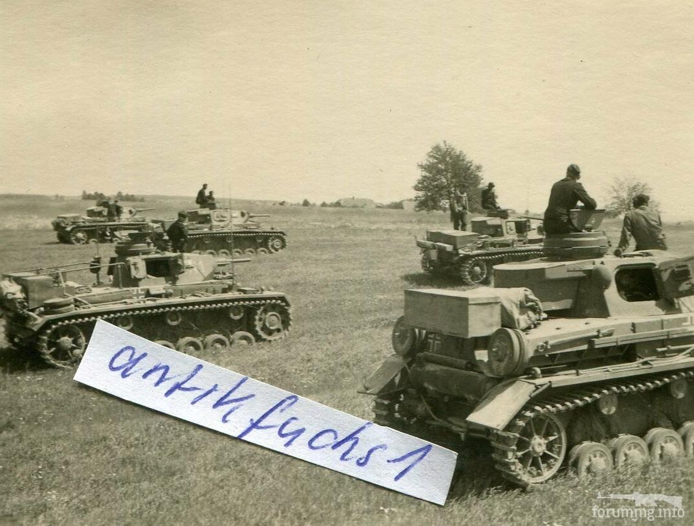 126639 - Военное фото 1941-1945 г.г. Восточный фронт.