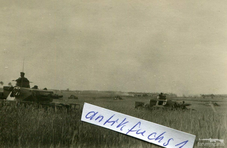 126641 - Военное фото 1941-1945 г.г. Восточный фронт.