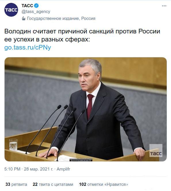 126642 - А в России чудеса!