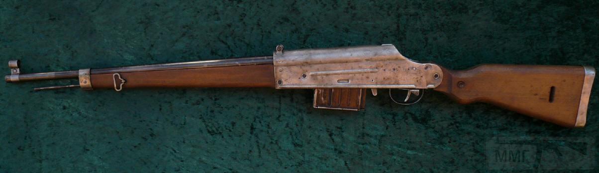 12673 - Volkssturmgewehr
