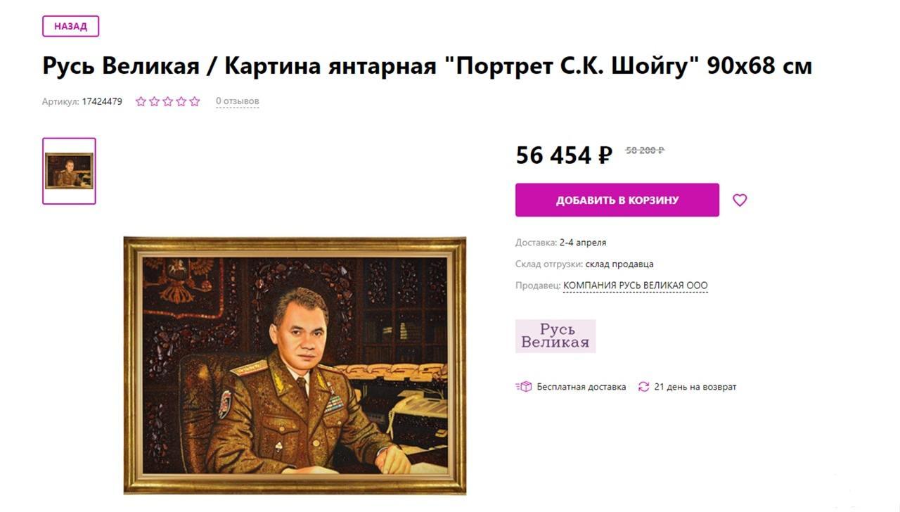 126734 - А в России чудеса!