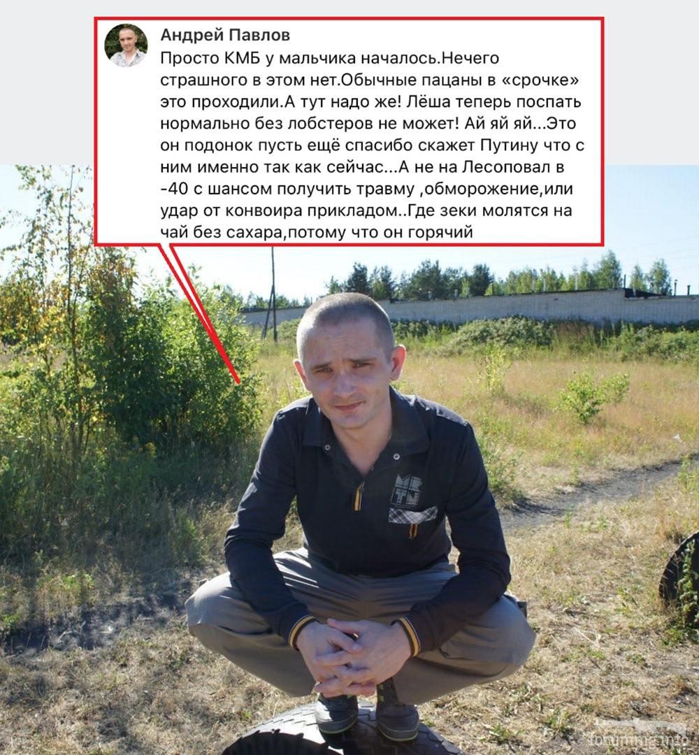 126737 - А в России чудеса!