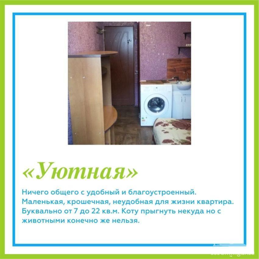 126789 - А в России чудеса!