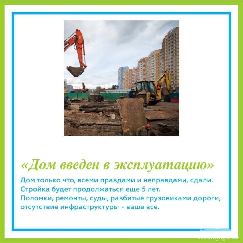 126791 - А в России чудеса!