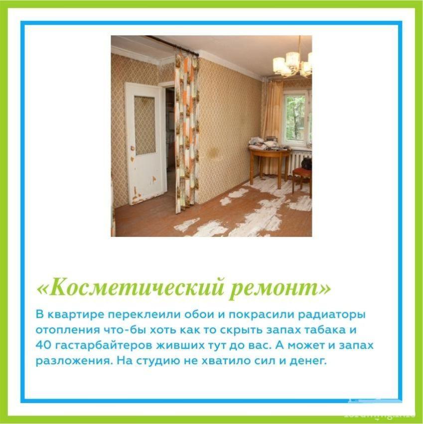 126792 - А в России чудеса!