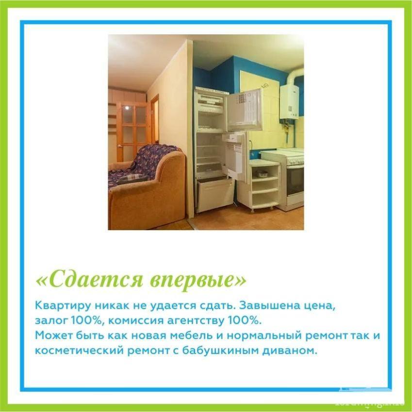 126793 - А в России чудеса!
