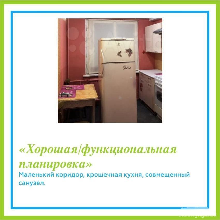 126794 - А в России чудеса!