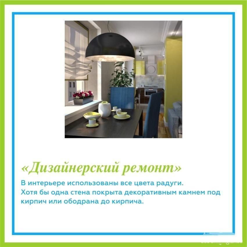 126795 - А в России чудеса!