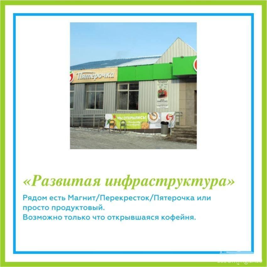 126796 - А в России чудеса!
