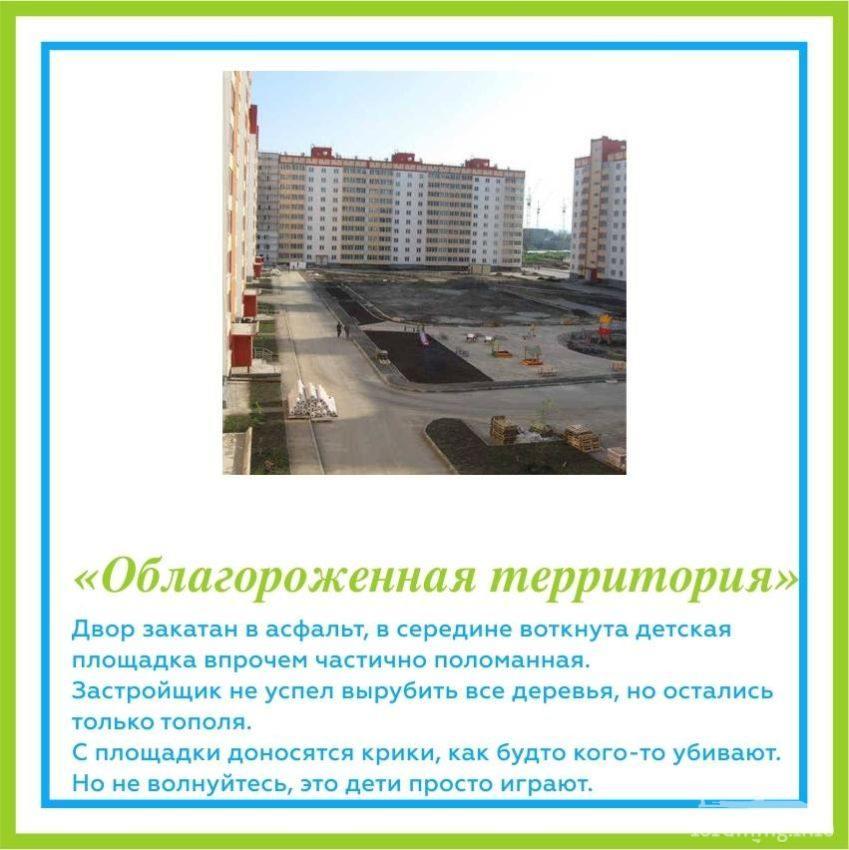 126797 - А в России чудеса!