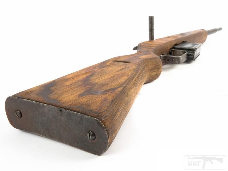 12680 - Volkssturmgewehr