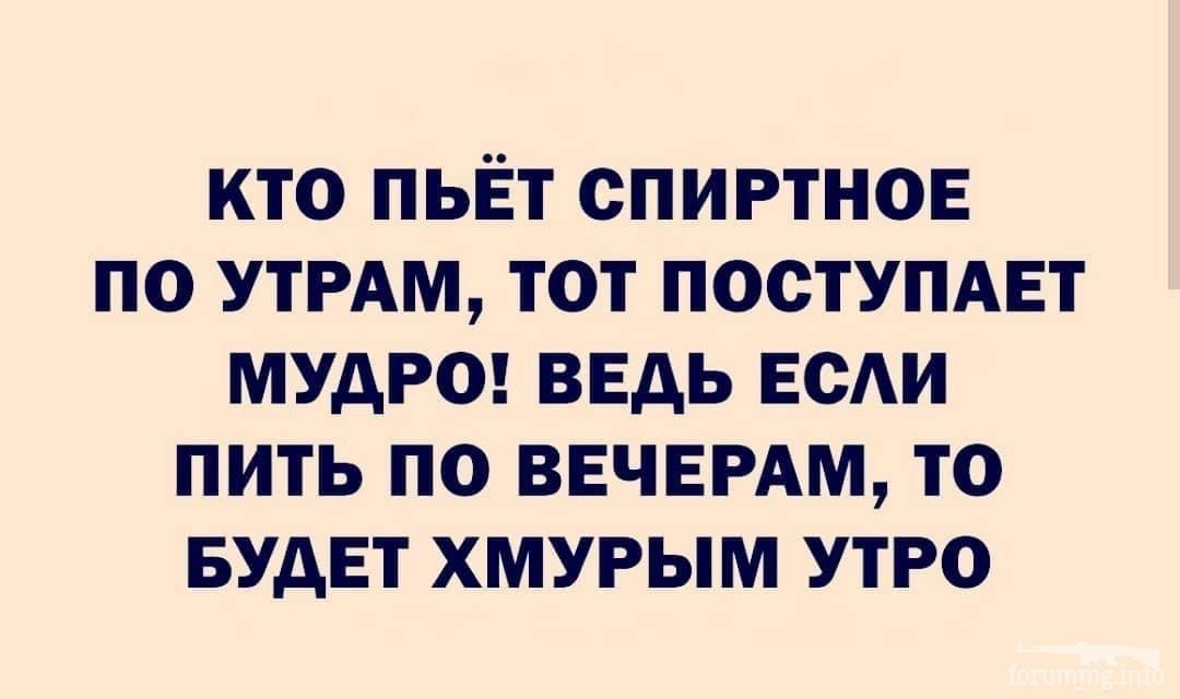 126813 - Пить или не пить? - пятничная алкогольная тема )))