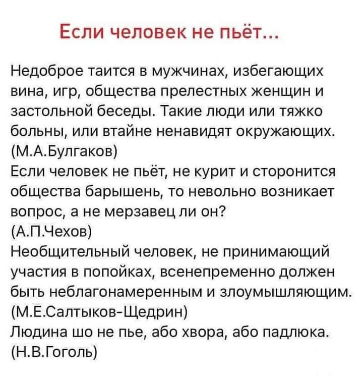 126815 - Пить или не пить? - пятничная алкогольная тема )))