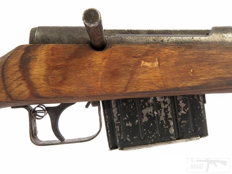 12683 - Volkssturmgewehr