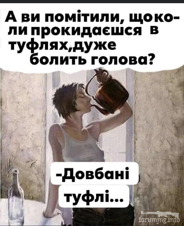 126831 - Пить или не пить? - пятничная алкогольная тема )))