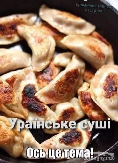 126873 - Закуски на огне (мангал, барбекю и т.д.) и кулинария вообще. Советы и рецепты.