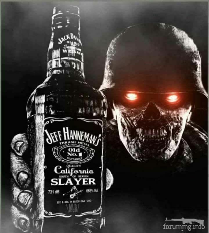 126877 - Пить или не пить? - пятничная алкогольная тема )))
