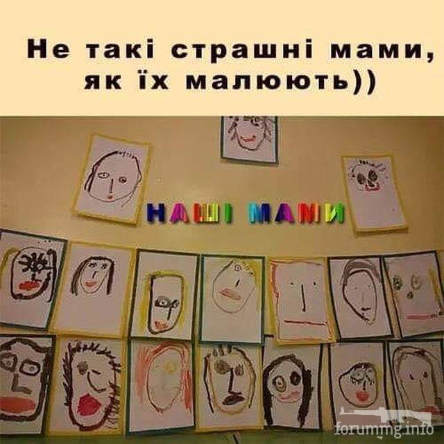 126891 - Наші діти, виховання, навчання і решта що з цим пов'язано.