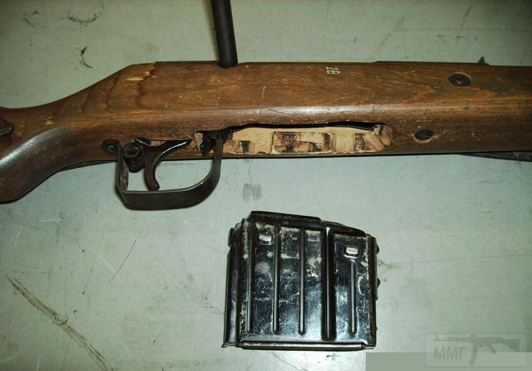 12690 - Volkssturmgewehr