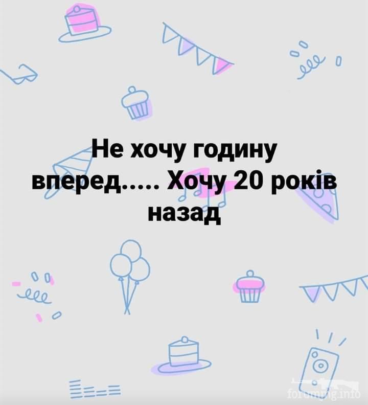 126905 - Анекдоты и другие короткие смешные тексты