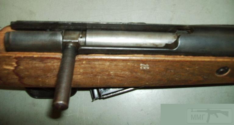 12691 - Volkssturmgewehr