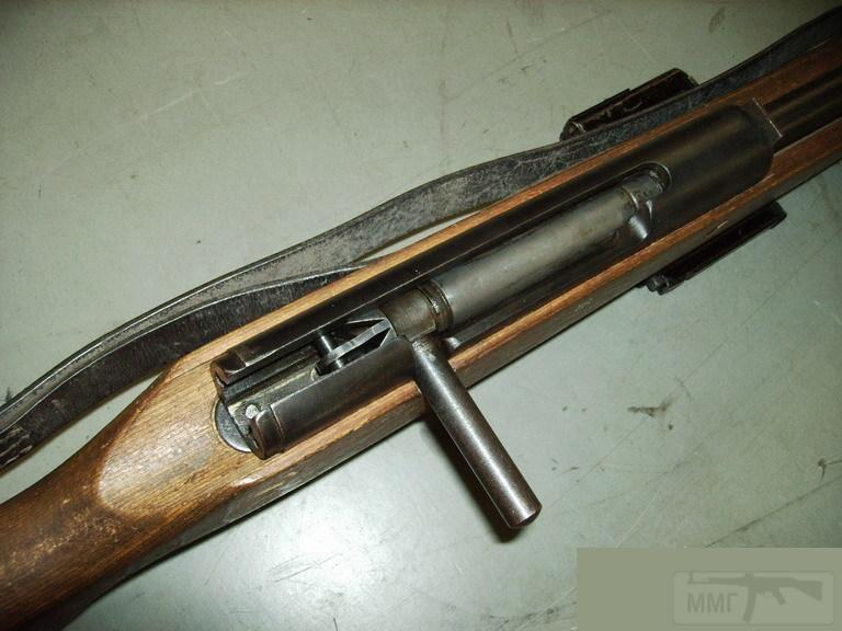 12692 - Volkssturmgewehr