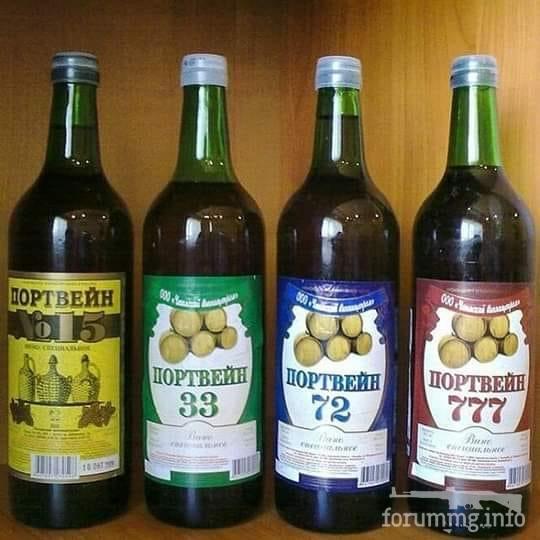 126929 - Пить или не пить? - пятничная алкогольная тема )))