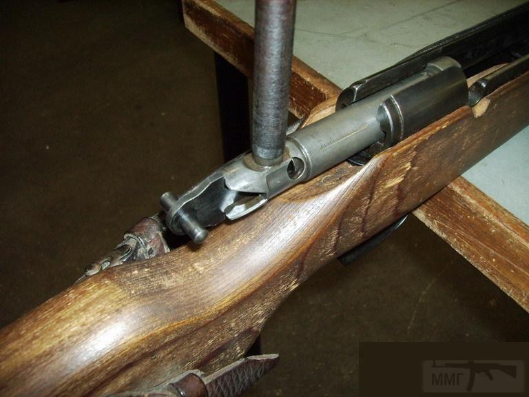 12693 - Volkssturmgewehr