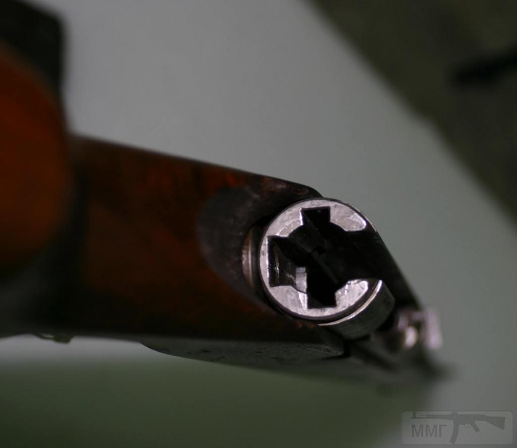 12695 - Volkssturmgewehr