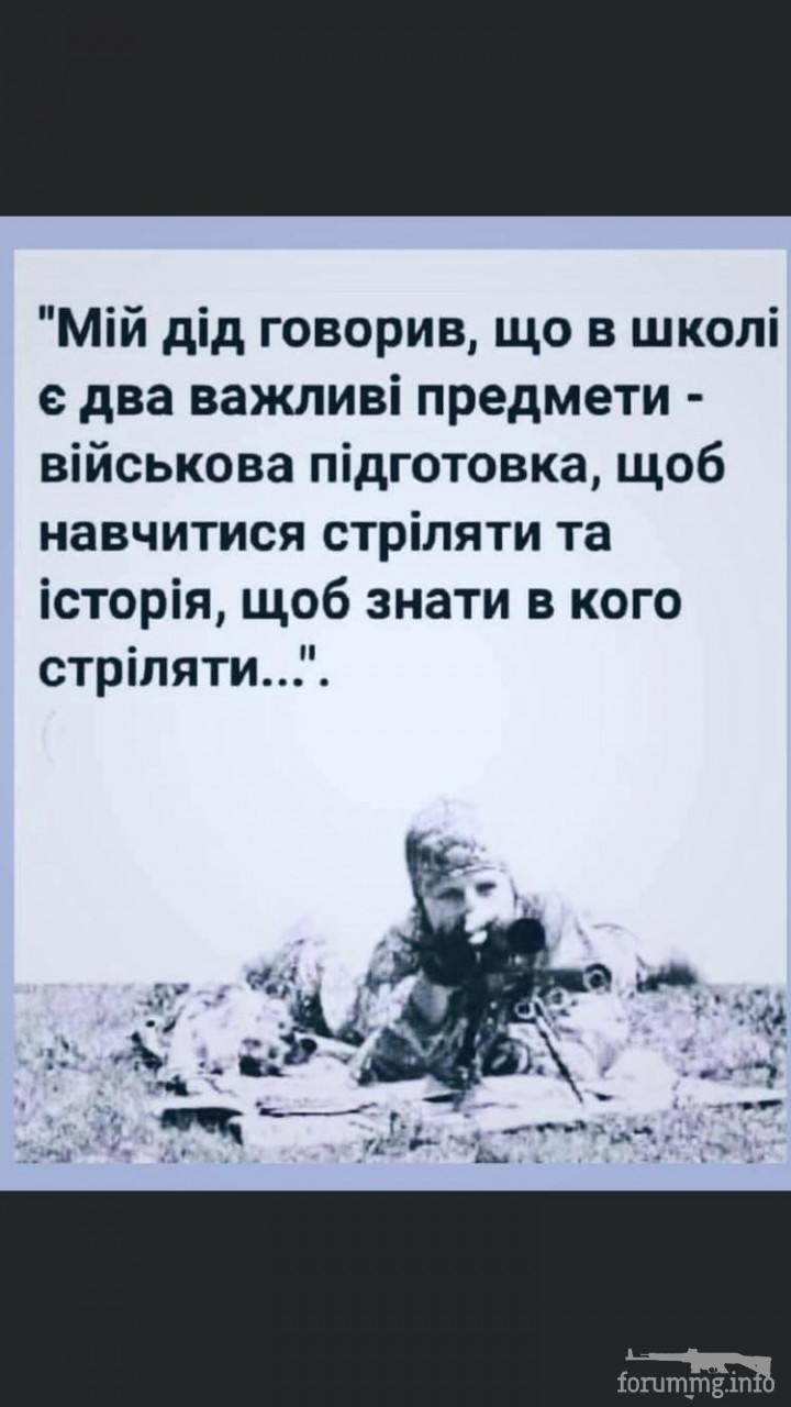 126950 - Украинцы и россияне,откуда ненависть.