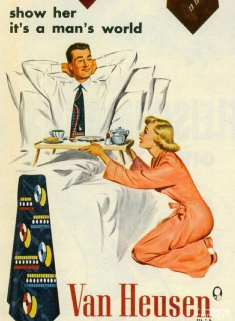 126956 - Отношения между мужем и женой.