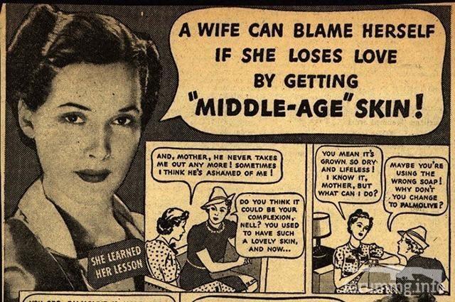126958 - Отношения между мужем и женой.
