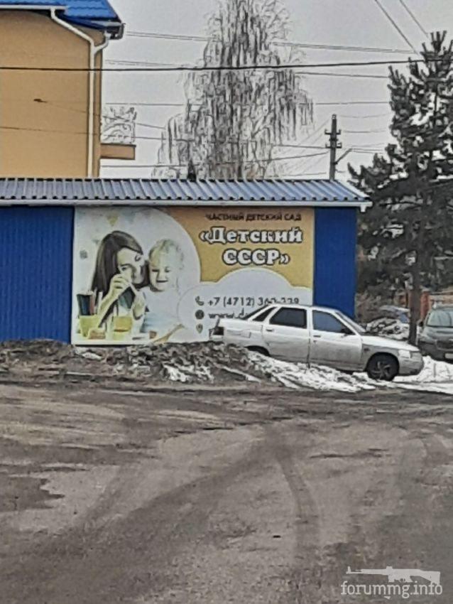 127009 - А в России чудеса!
