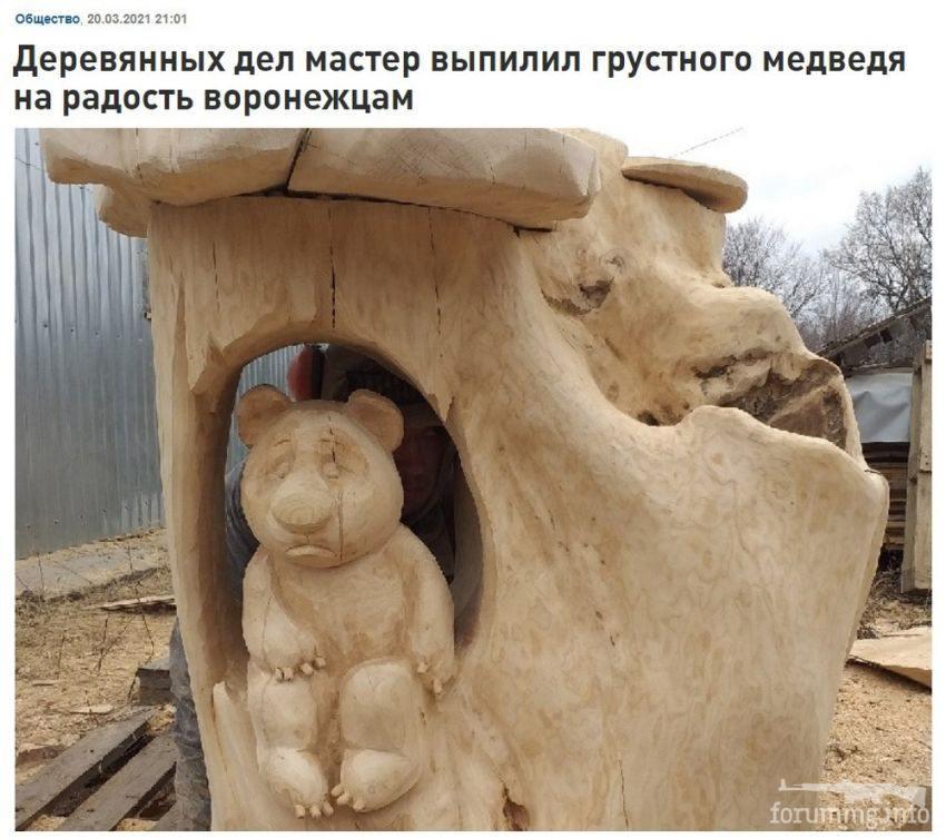 127011 - А в России чудеса!