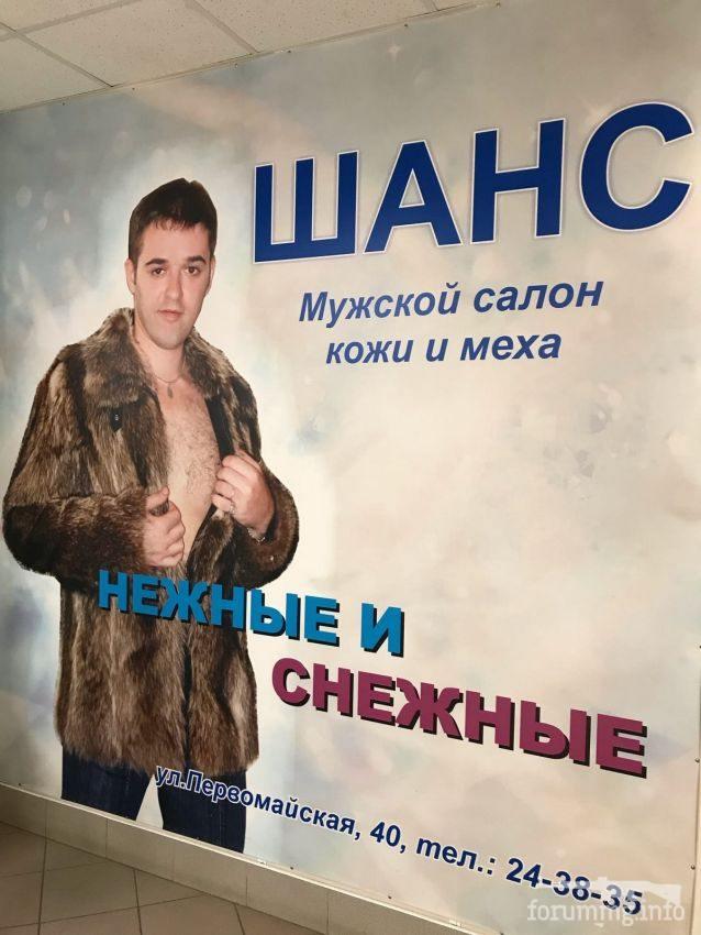 127012 - А в России чудеса!