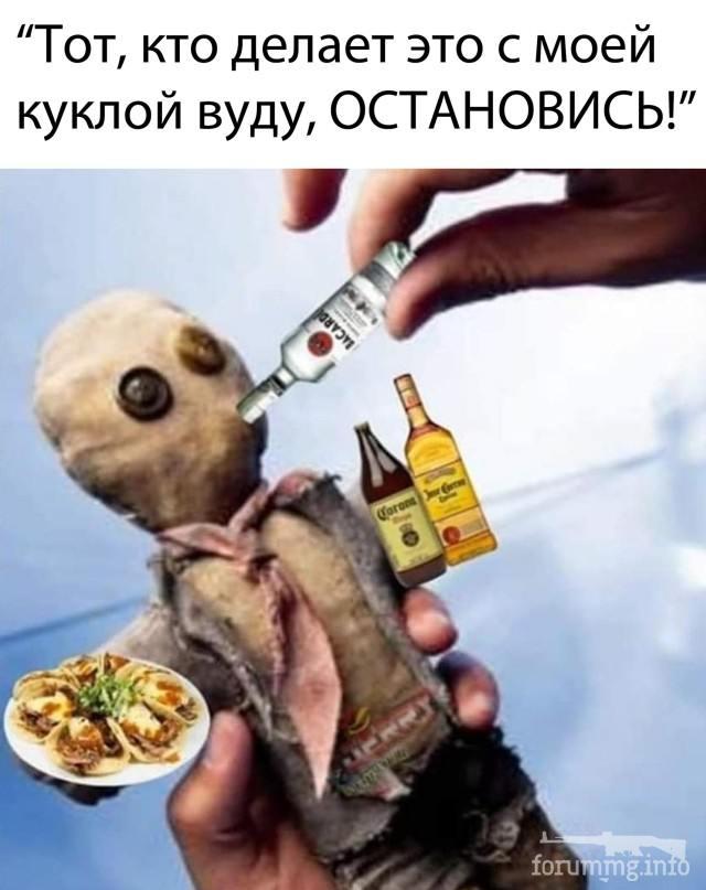 127019 - Пить или не пить? - пятничная алкогольная тема )))