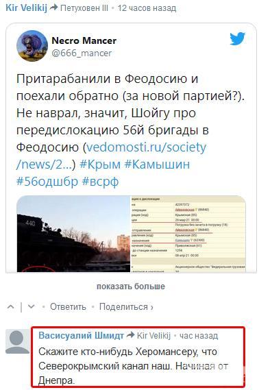 127043 - А в России чудеса!