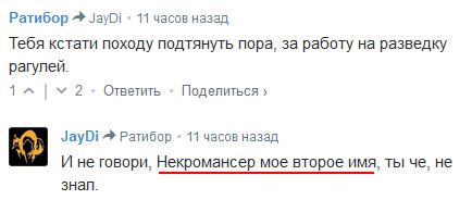 127044 - А в России чудеса!
