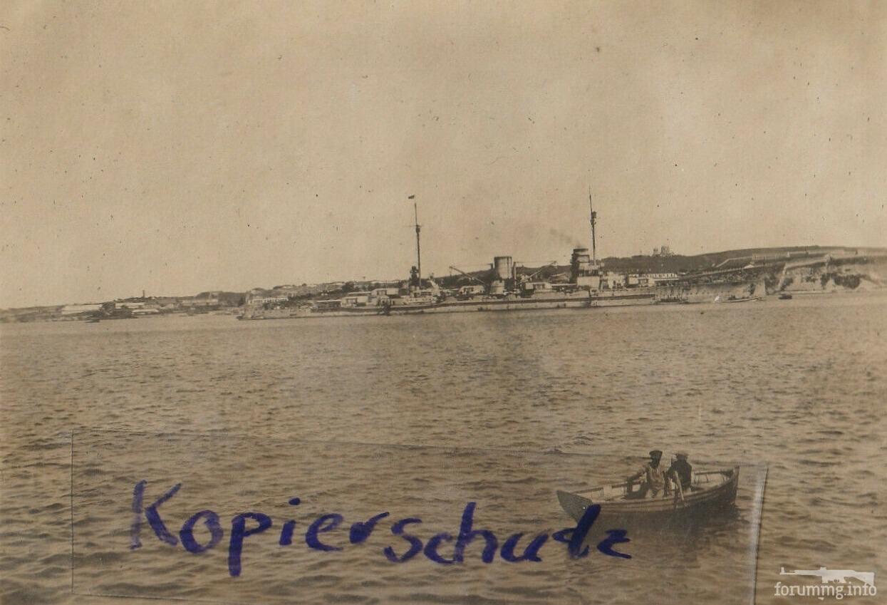 127063 - Германский флот 1914-1945