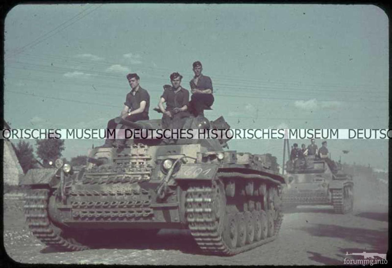 127079 - Лето 1941г,немецкие фото.