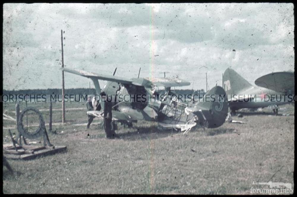 127088 - Лето 1941г,немецкие фото.