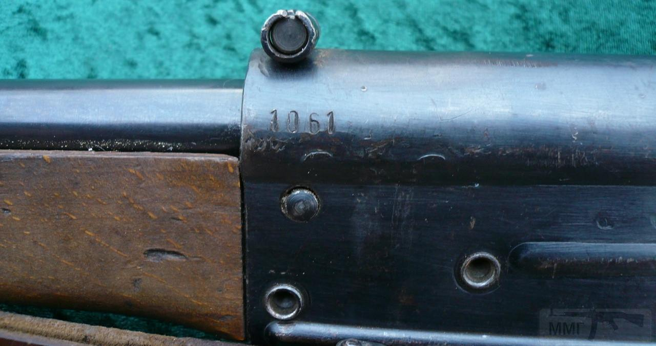 12709 - Volkssturmgewehr