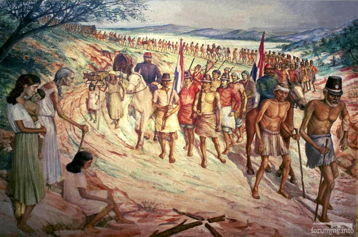 127110 - Парагвайская Великая Война