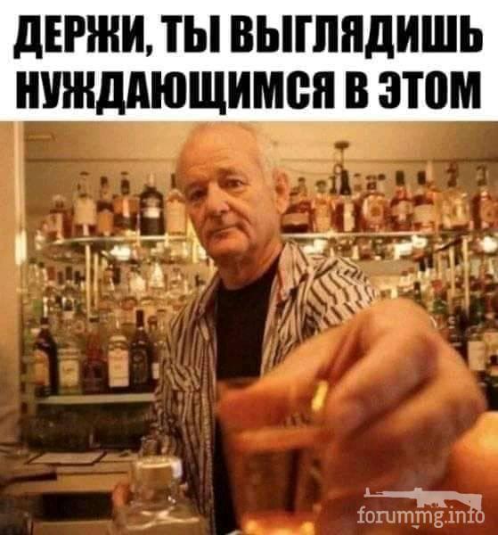 127118 - Пить или не пить? - пятничная алкогольная тема )))